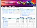 臺南市學習資源網