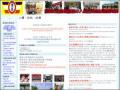 人權法治暨品德教育網站