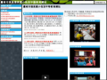 臺南市東區德高國小性別平等教育網站
